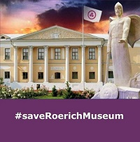 save_Roerich_Museum